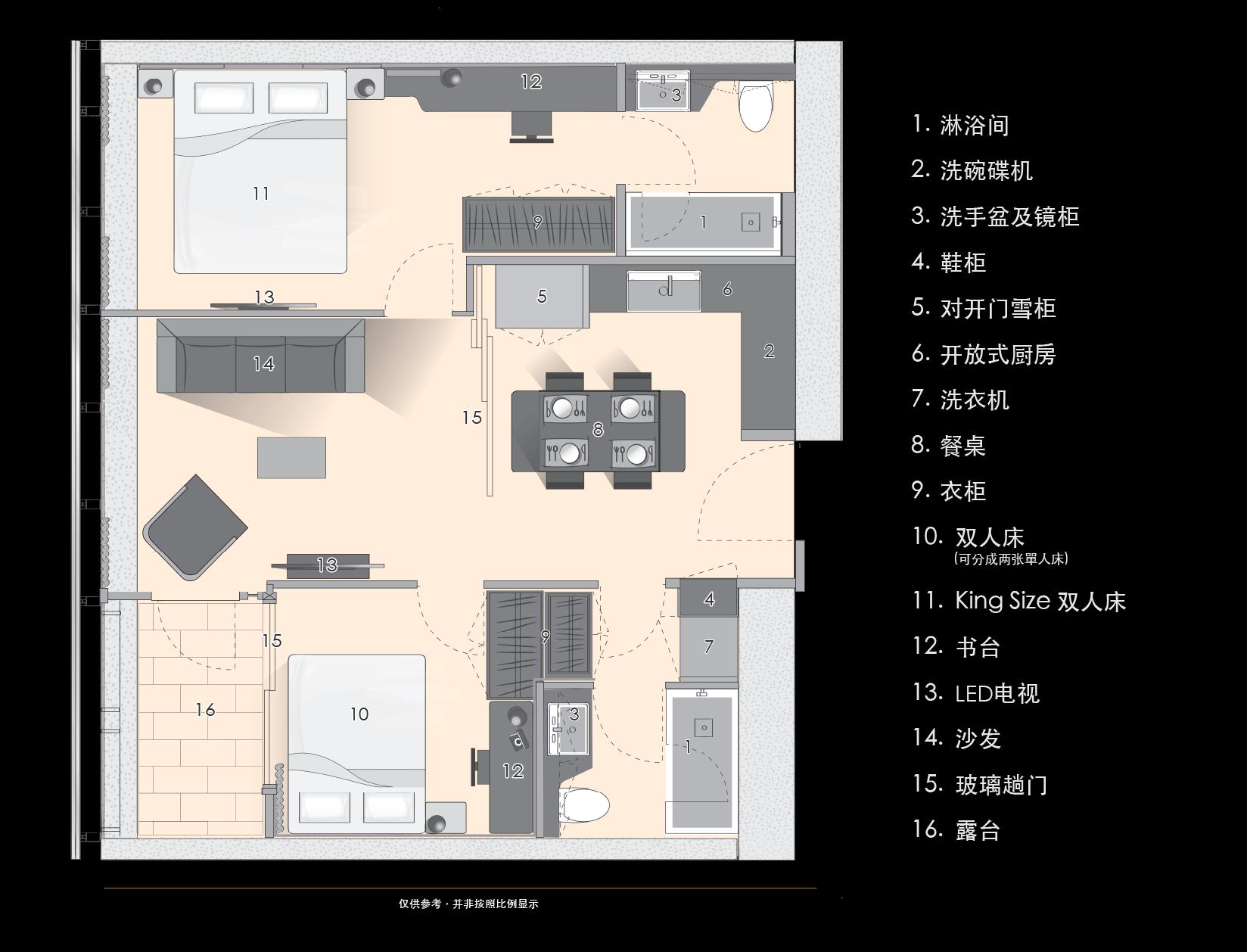 海景两房两浴室连露台 (南座)